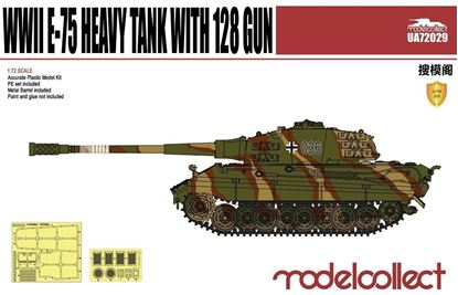 Picture of Germany WWII E-75 Heavy Tank with 128 gun