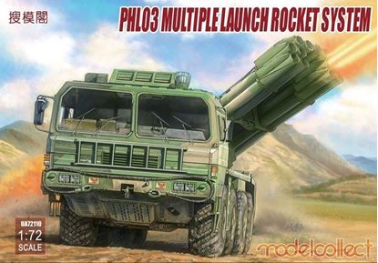 Picture of PHL03 Multiple Launch Rocket System